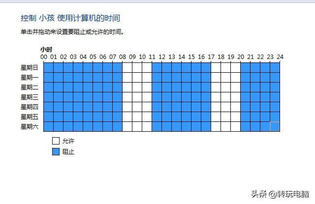 3cbc7182db76deef25ac1a827c114738.png