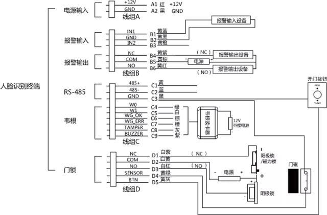 3cc36fbfb736326d0d4da08d18020e2c.png