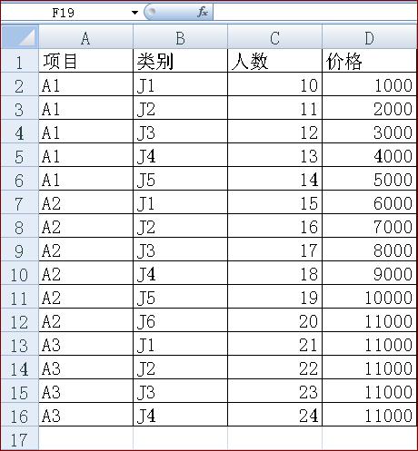 3d0f124cb772b3cbdc2c2d700fba5ca1.png