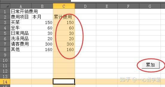 3d303081e1adcd04fac0c0b4fe802b3d.png