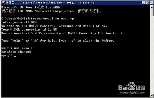 怎么解决mysql不允许远程连接的错误