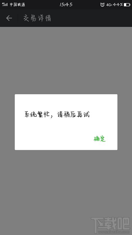3da639f43d70709ed57480da4170ec5a.png