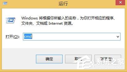 Win8系统如何查看本机ip地址?Win8系统查看本机ip地址的方法
