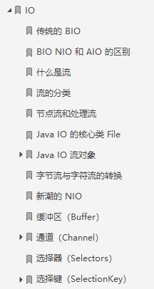 凭借大佬的(Java基础核心+面试)总结,我吊打了阿里面试官