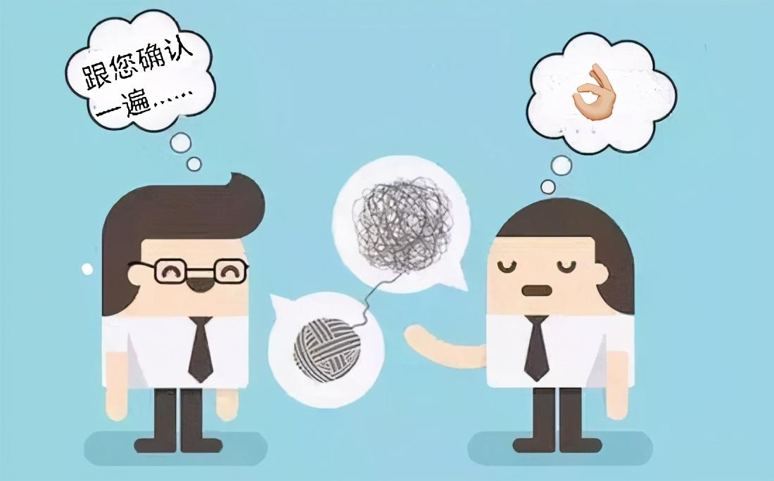 你和数据分析大神之间,就差这7个沟通技巧