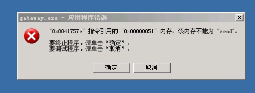 3ec39637ba4851cba198605033175b5c.png