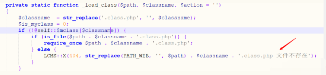 记一次小有成就的代码审计