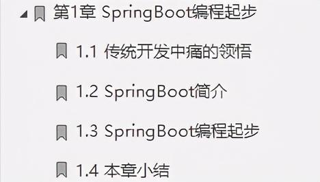 微服务架构太难?看Boot+Cloud+Docker笔记解决