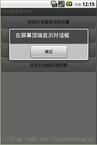 406c7adf12e5fb9dc8c3262be5745cf9.png