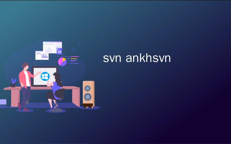 svn ankhsvn