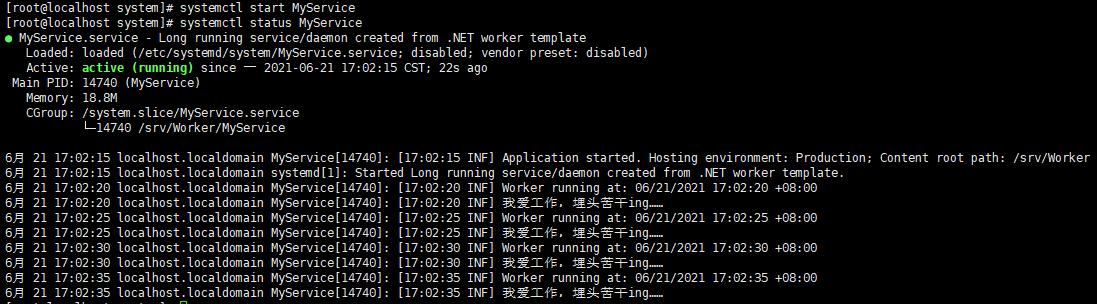 systemctl status MyService 2