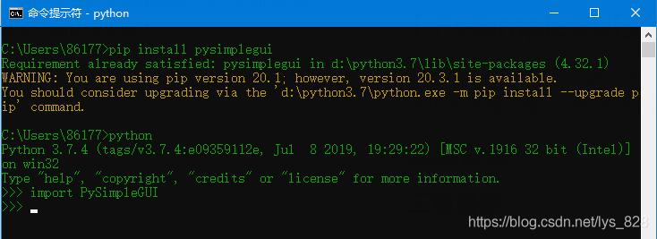 Python 自动化库介绍 PySimpleGUI插图