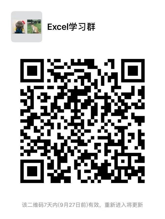 4543665ada42afbb7002c9082940b93d.png