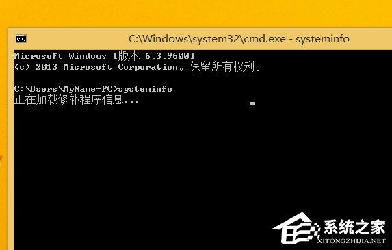 Win8系统怎么看电脑是32位还是64位?