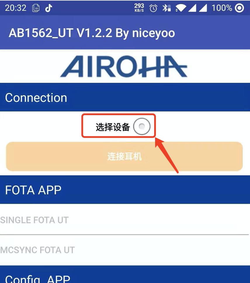 AB1562_UT软件分辨真假洛达1562A,洛达1562a怎么鉴别?