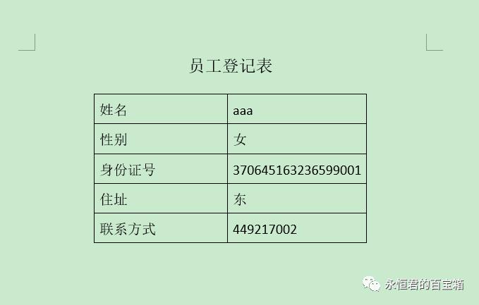 463497042ce4e0ba36d496f1d5b3df52.png