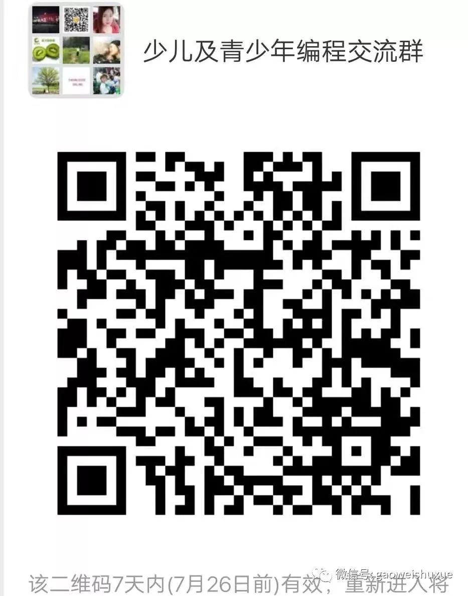 463f5124a775299262c7db9c4154c474.png