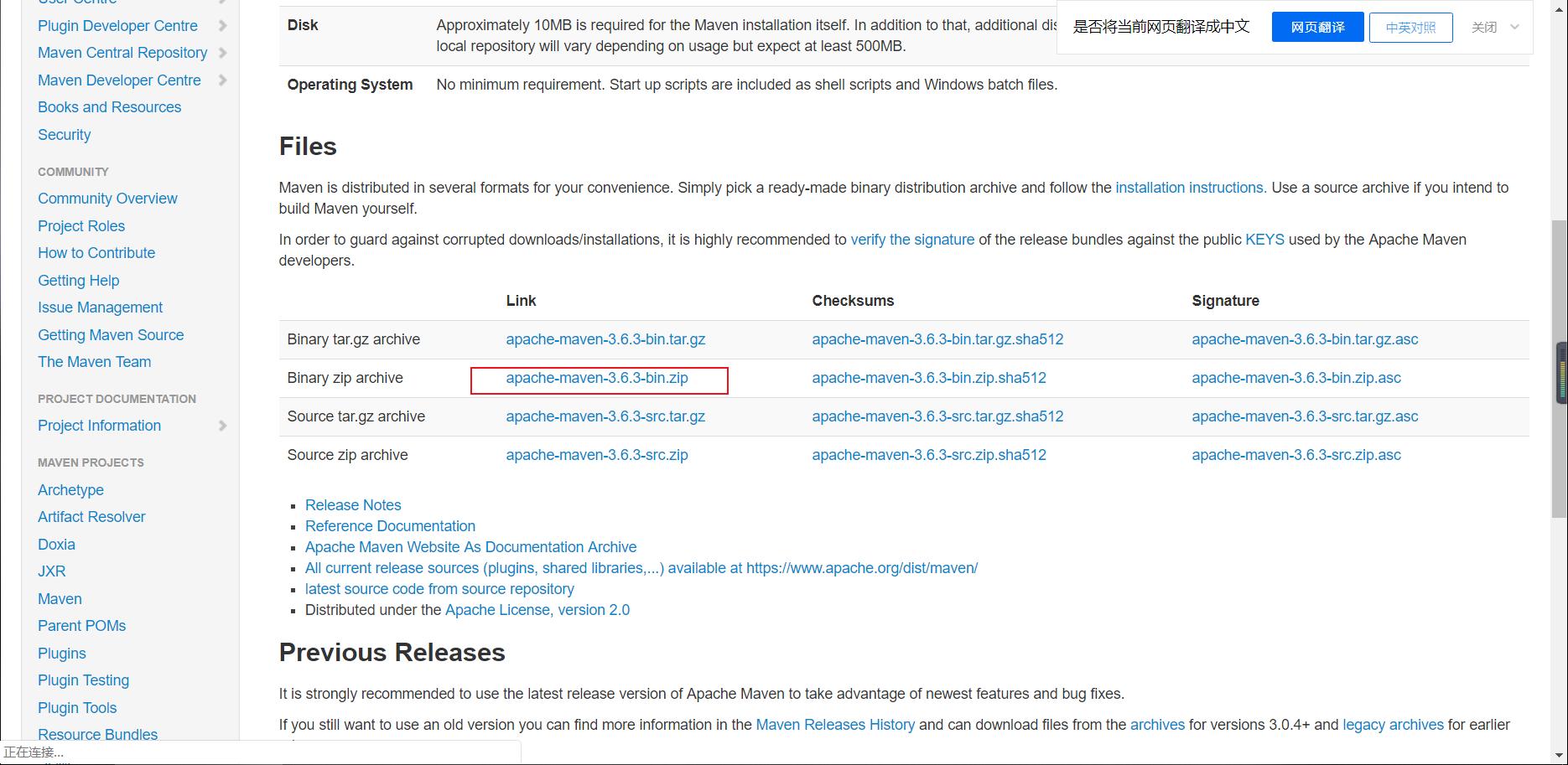 QQ浏览器截图20200419224226.png