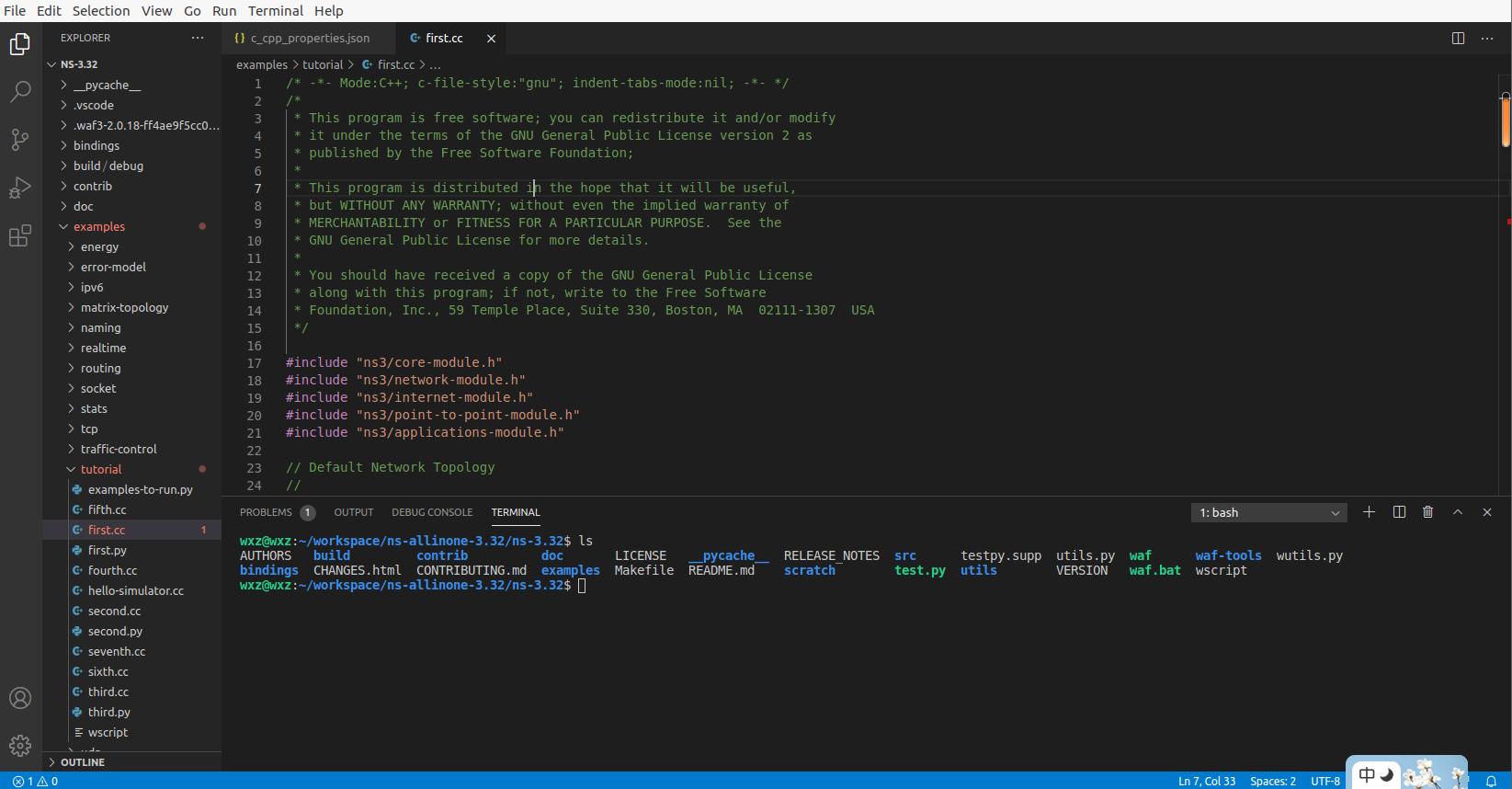VScode打开ns3源码图