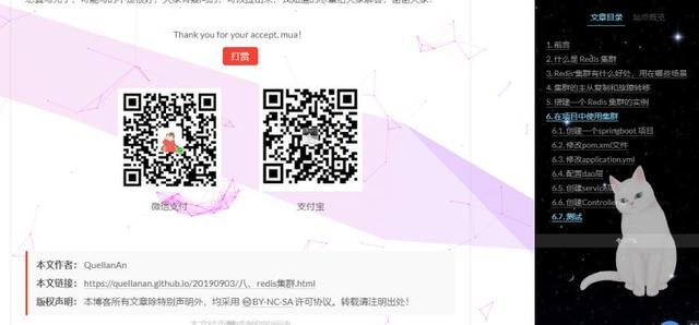 个人网站源码下载后怎么安装(个人qq业务网站源码) (https://www.oilcn.net.cn/) 综合教程 第4张