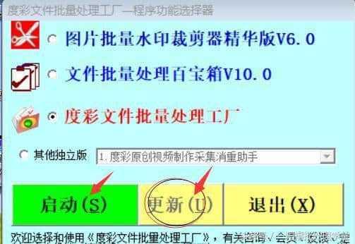 486cf9e9cb6f4c2c349d1ec9ec53ec64.png