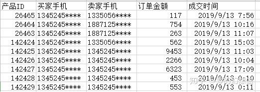 488c021298f84c8f29ce4b35440a0f75.png