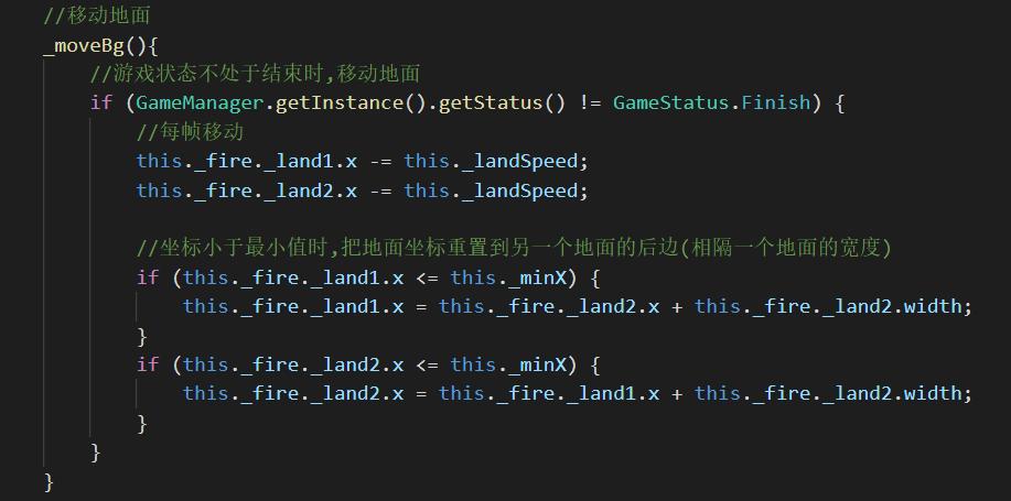 地面移动代码示例