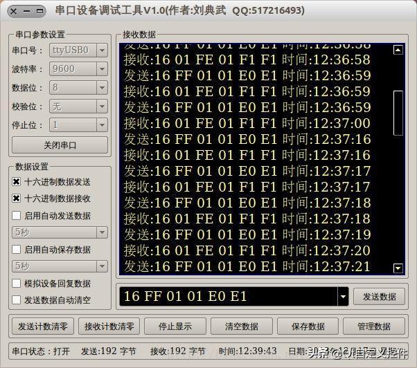 49ef9b6ec02d2f55747cc982ac3f8208.png