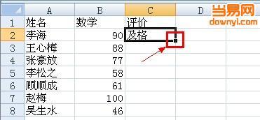 4a040e301523edcc2c9f9a9f84c04d18.png