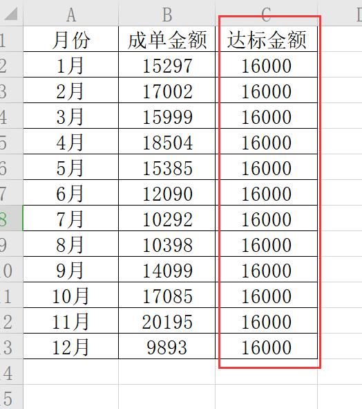 4a83a59e6f4910562eca27a3bfecc43e.png