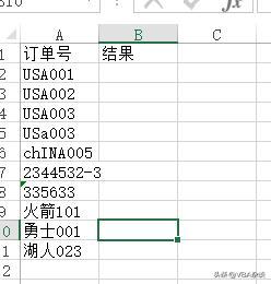 4acf9c4ca81c4905b6f87b4fb9f4263d.png