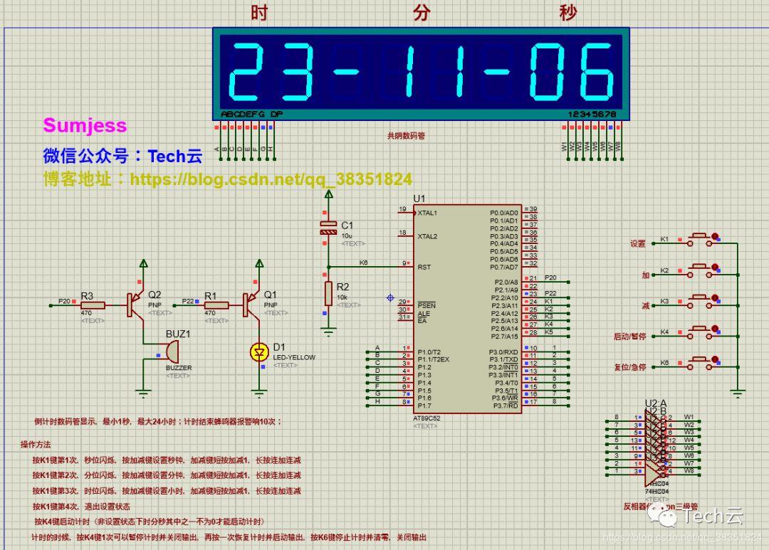 4afeb879e2b67527c76fc2a3d231ec92.png