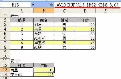 4bf5d76a30d32b9eefcddbb02efa876c.png