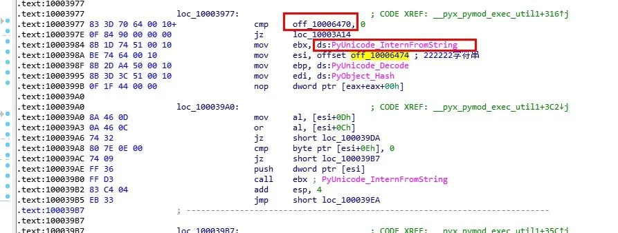 python编译后的pyd爆破插图(9)
