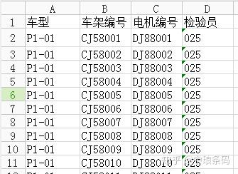 4c86fec8941a09e1ccd9b23f5826a018.png