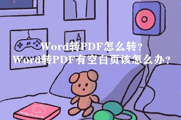 4ccf10925ca9e6d7a1fe45381ce4f529.png