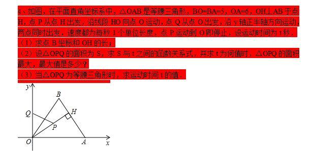 4d02fd62dccc7504e980502e1e1d5b9e.png