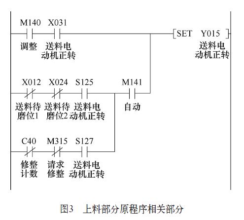 4d25fb4f656654b3c56374f134a71e22.png