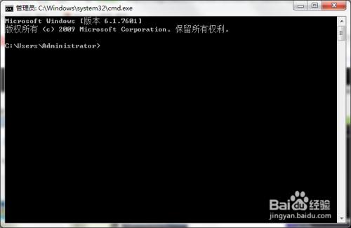 Win7系统CMD命令提示符输入中文变乱码怎么办