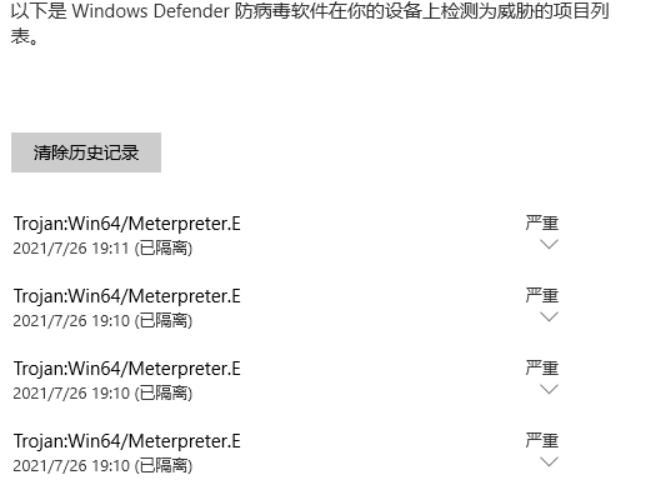 微软通杀漏洞-CVE-2021-1675复现