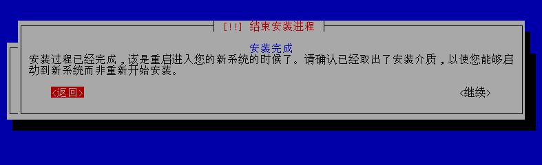 在云服务器上搭建公网kali linux2.0(图35)