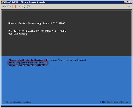 VCSA 6.7 U2无DNS部署