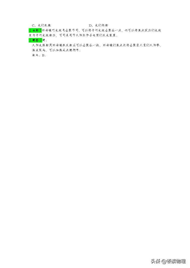 4f8dc988f14525b6505b7b313ab0ddb4.png