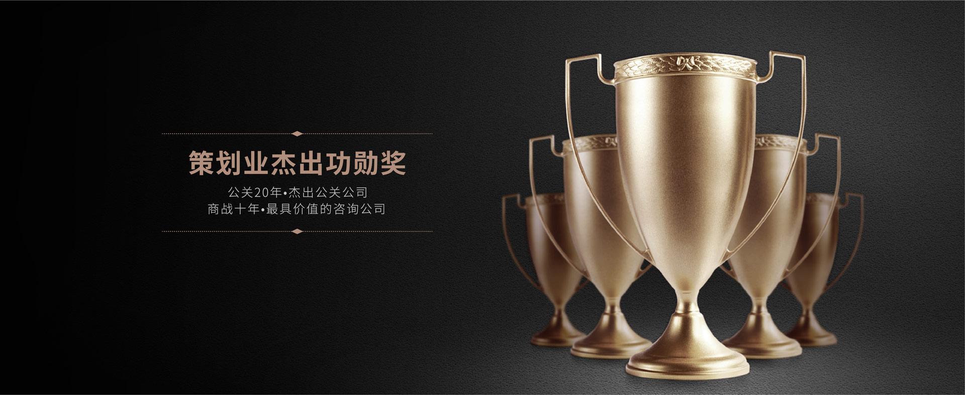 上海营销策划公司-品牌营销策划-品牌战略咨询