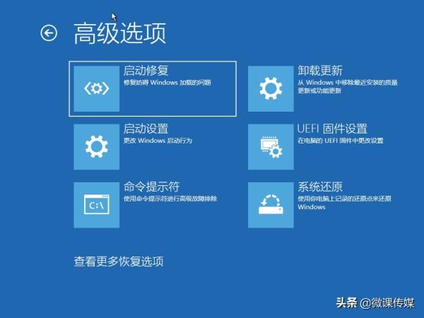 Windows10进入安全模式的四种方法Windows10进入安全模式的四种方法