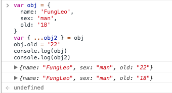 扩展运算符实现对象的深拷贝