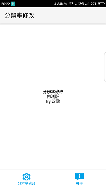 516e14f577be61ace4f8e74f148ac4a2.png