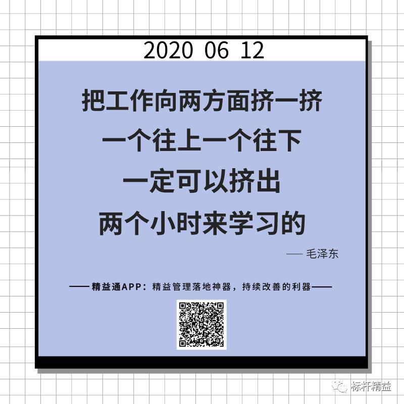 51bd94802210fa9b1c19975599b6c308.png