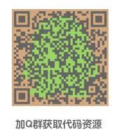 525914c97c751081e5c213fedaf4879f.png