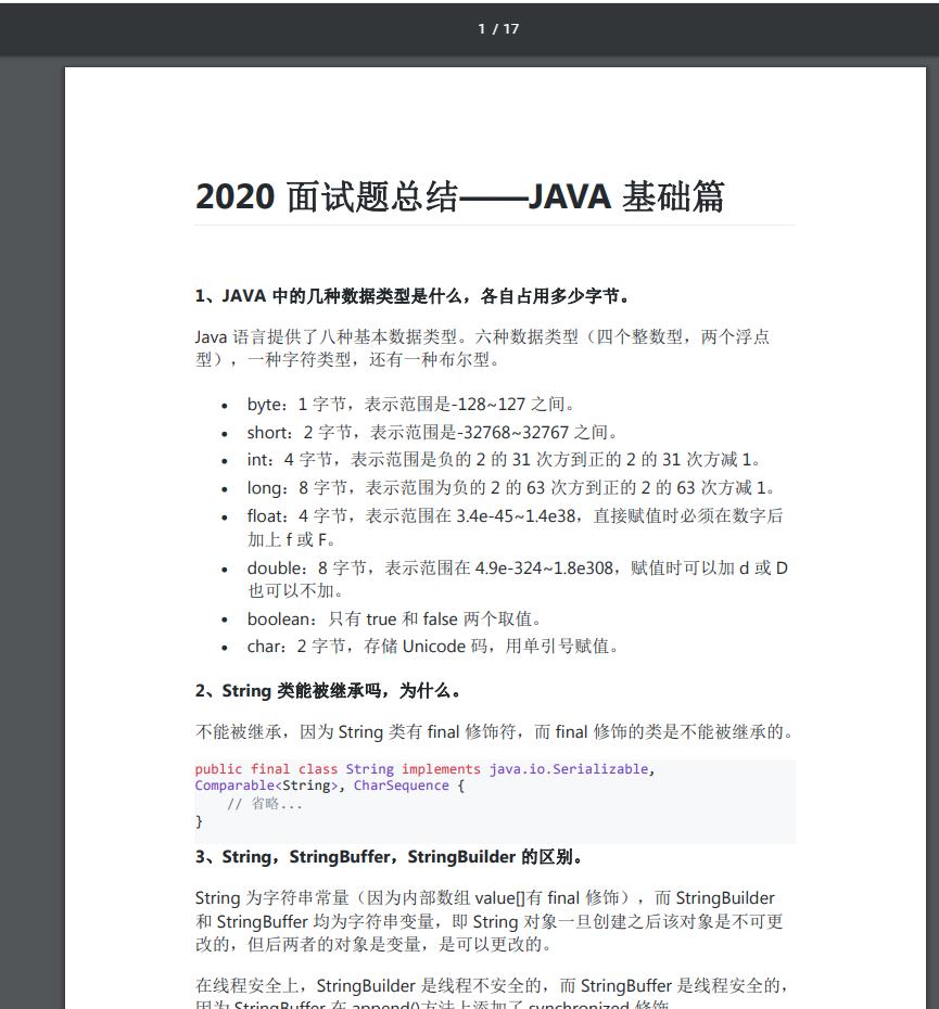 酸!Java程序员校招进字节跳动,月薪35K,他刷的题我要到了